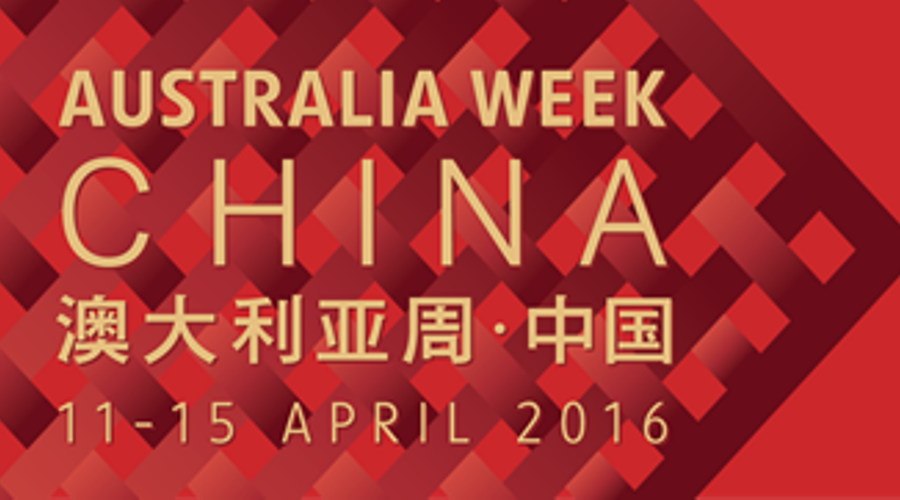 """Australia Week - China"" 2016 (Healthcare and Pension Industry, Beijing)"
