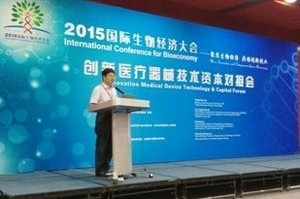 Innovative Medical Devices Technology and Capital Promotion and Seventh Medical Devices Industry Innovation and Sci-Tech Finance Forum Held in Tianjin